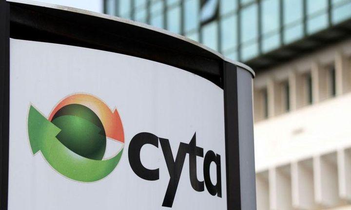Κληρώνει για την Cyta - Ποιοι δεικδικητές μπαίνουν στην τελική ευθεία