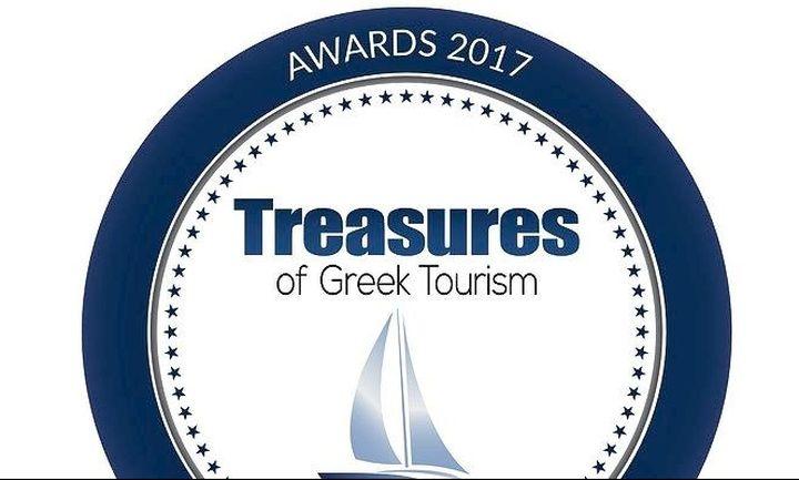 Ποιοι βραβεύθηκαν με  τα Treasures of Greek Tourism 2017
