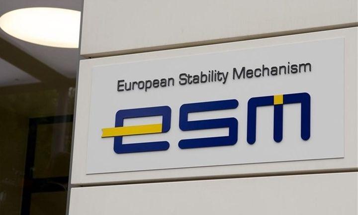 ESM: Η Ελλάδα πρέπει να συνεχίσει να μεταρρυθμίζει την οικονομία της