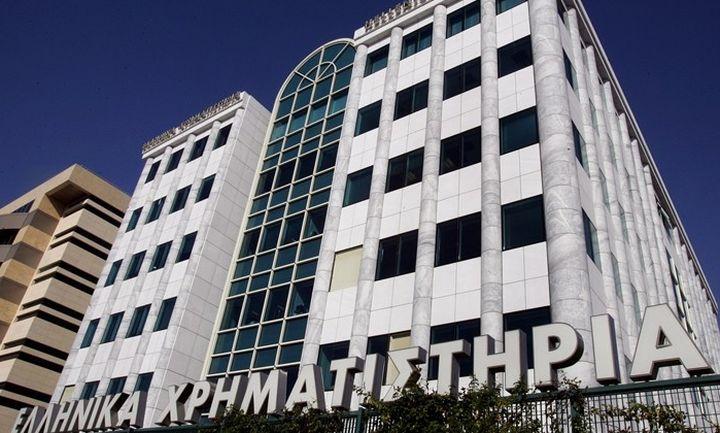 Αλλαγές στη σύνθεση των δεικτών του Χρηματιστηρίου Αθηνών