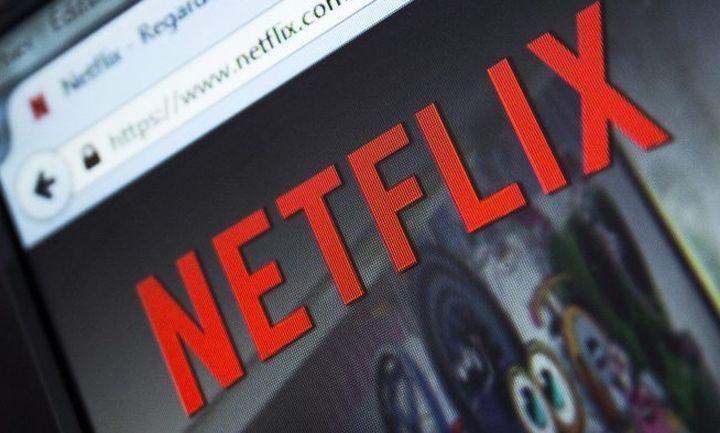 Στην Ελλάδα επισήμως το Netflix