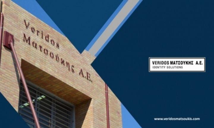 Επενδύσεις 21 εκατ. ευρώ από την Veridos Ματσούκης