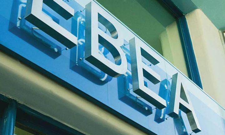 Το νέο διοικητικό συμβούλιο του ΕΒΕΑ