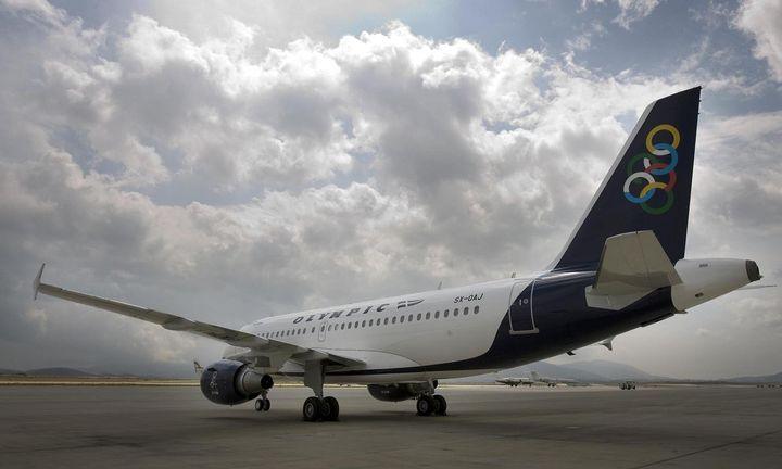 Τι αλλάζει στις πτήσεις της Olympic Air την Πέμπτη