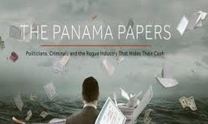 DW: Έλλειψη συνεργασίας μεταξύ κρατών-μελών για τα Panama Papers