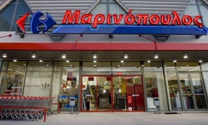 Σε εκκρεμότητα η επιστροφή του ΦΠΑ στους προμηθευτές του Μαρινόπουλου