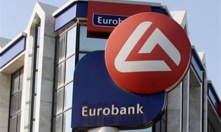 Εντός της εβδομάδας «το σημαντικότερο δσ της χρονιάς» για τη Eurobank