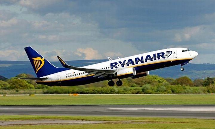 Φέρνει τα πάνω - κάτω στην πολιτική αποσκευών η Ryanair