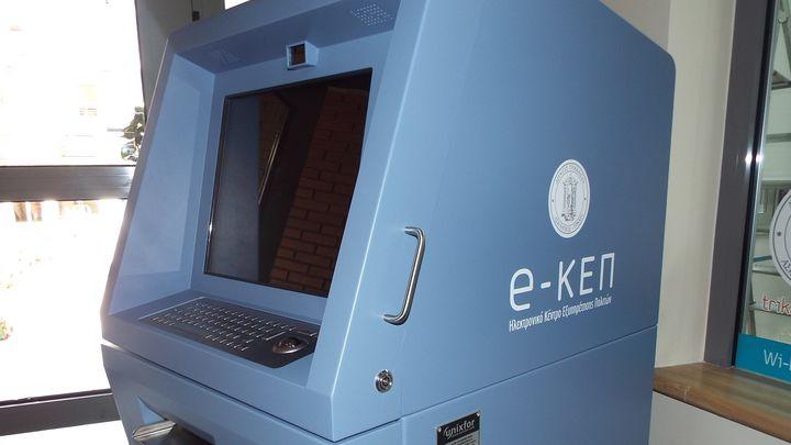 Αυτό είναι το... ATM πιστοποιητικών -Ποιος ελληνικός δήμος το εγκατέστησε