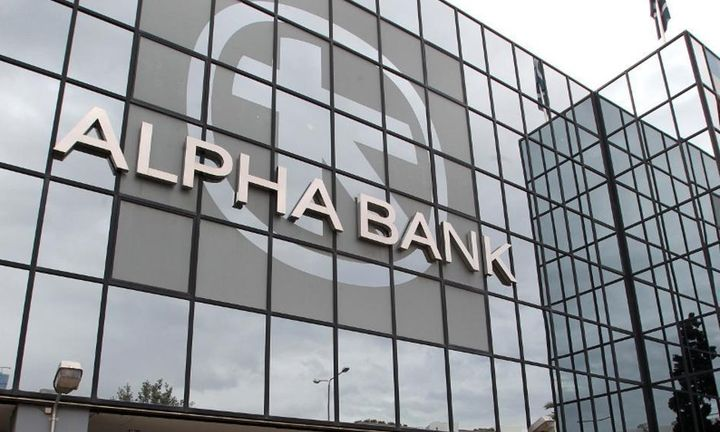 Ακυρώνονται τα warrants της Alpha Bank, που δεν ασκήθηκαν