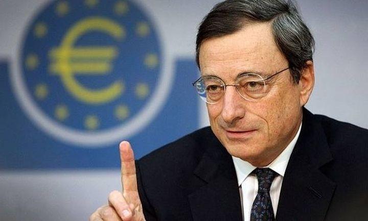 Αμετάβλητα τα επιτόκια από την ΕΚΤ-Τι είπε ο Ντράγκι για 4ο Μνημόνιο