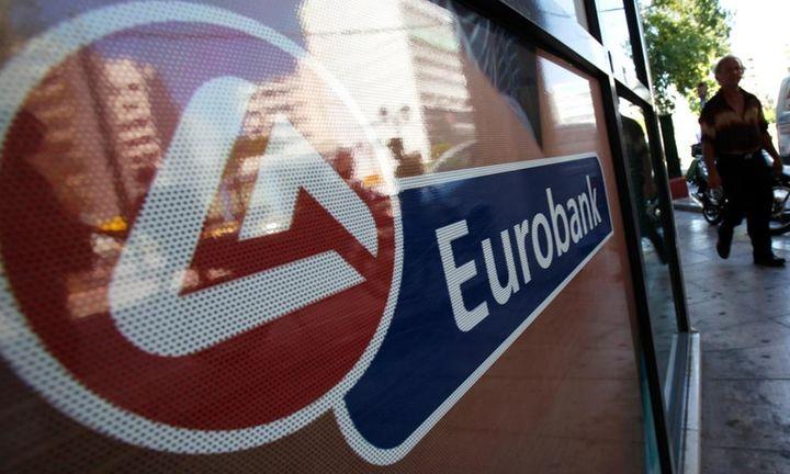 Eurobank: Η νέα εκπρόσωπος του ΤΧΣ στο ΔΣ η Αικατ. Μπερίτση