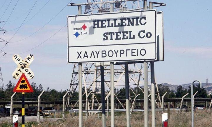 Πωλείται η ιστορική Hellenic Steel