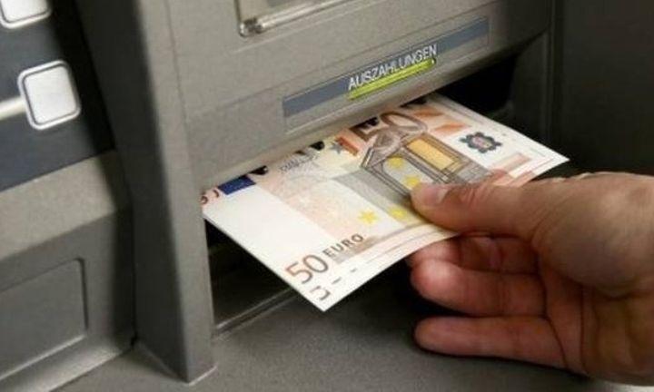 Πληρώνεται το κοινωνικό μέρισμα-Για ποιους ανοίγουν ξανά οι αιτήσεις και πότε