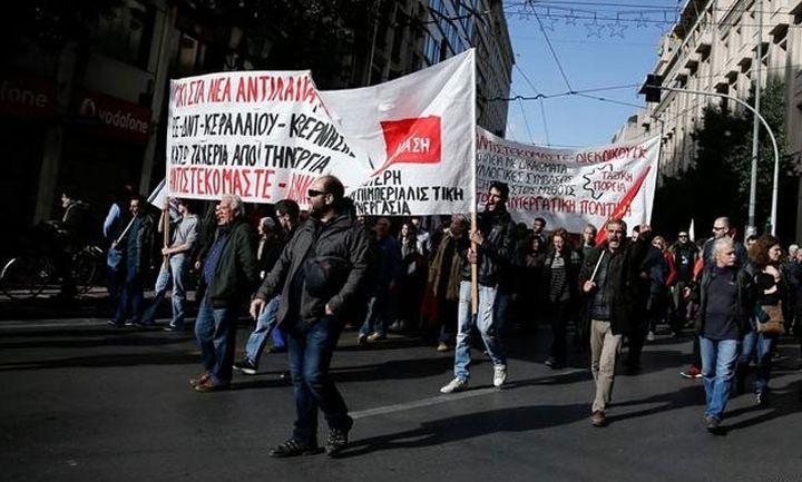 Διεθνής Τύπος: Μαζική απεργία κατά της λιτότητας του Τσίπρα