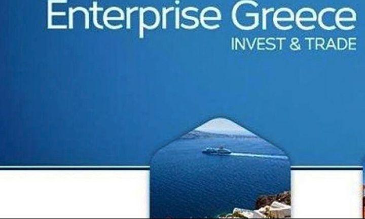 Μεγαλώνει το ελληνικό αποτύπωμα στις διεθνείς εκθέσεις