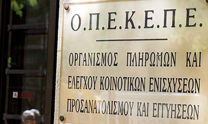 Πληρώθηκε σχεδόν 1. δισ. ευρώ σε άμεσες ενισχύσεις