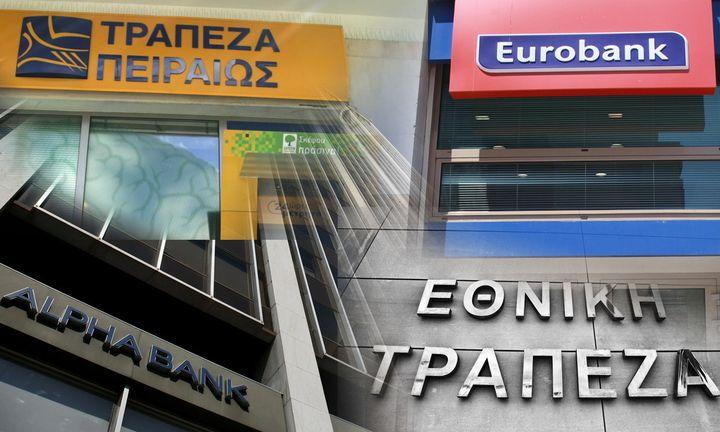 Σε σταυροδρόμι σοβαρών προκλήσεων οι τράπεζες