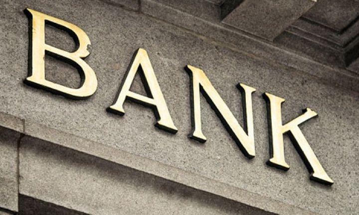 To στοίχημα και η στροφή στις πραγματικές τραπεζικές εργασίες