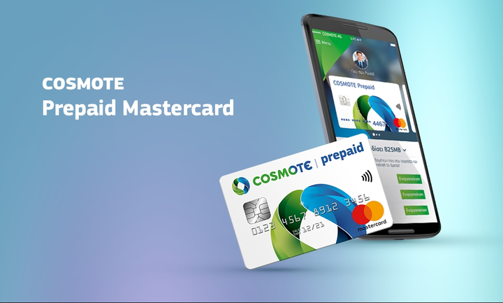 Cosmote Prepaid Mastercard: Διπλάσια ΜΒ αυτά τα Χριστούγεννα