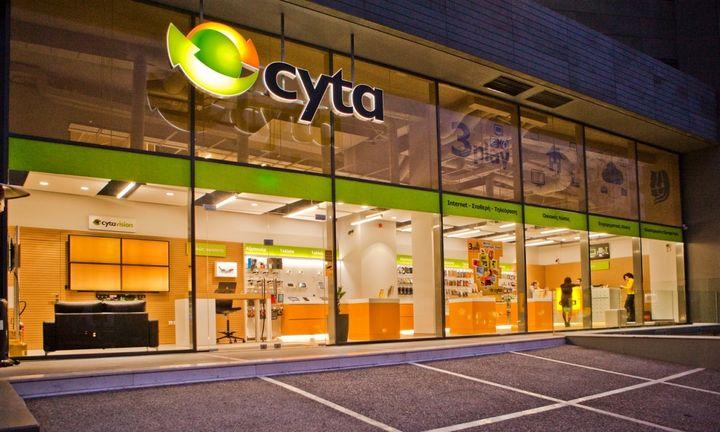 Ώρα μηδέν για την Cyta Hellas
