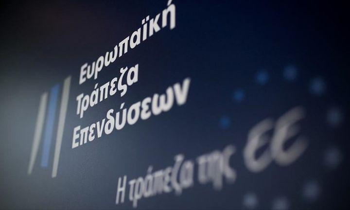 Η συνεργασία Ελλάδας με την Ευρωπαϊκή Τράπεζα Επενδύσεων: Επενδύσεις πάνω των 20 δισ. ευρώ