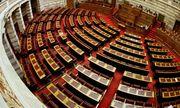 Προϋπολογισμός: Αύριο τα μεσάνυχτα η ονομαστική ψηφοφορία στη Βουλή