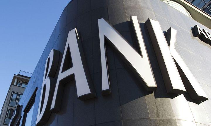 Τράπεζες: Η μάχη κατά των στρατηγικών κακοπληρωτών αποδίδει