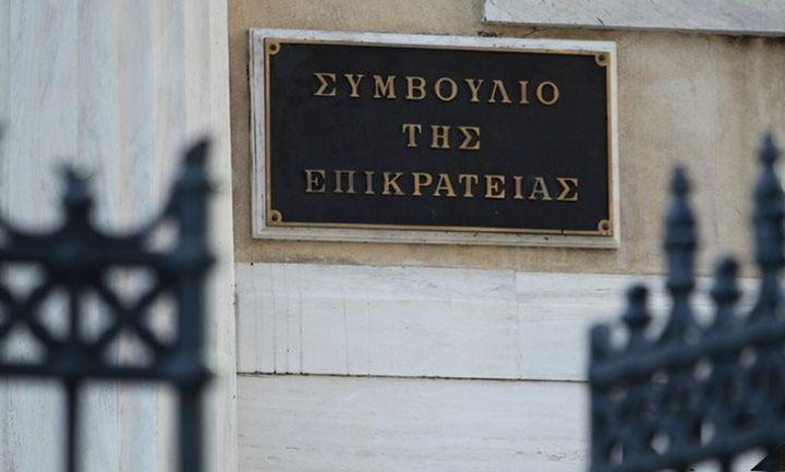 Στον αέρα οι δηλώσεις πόθεν έσχες - ΣτΕ: Μη νόμιμη η υπουργική απόφαση