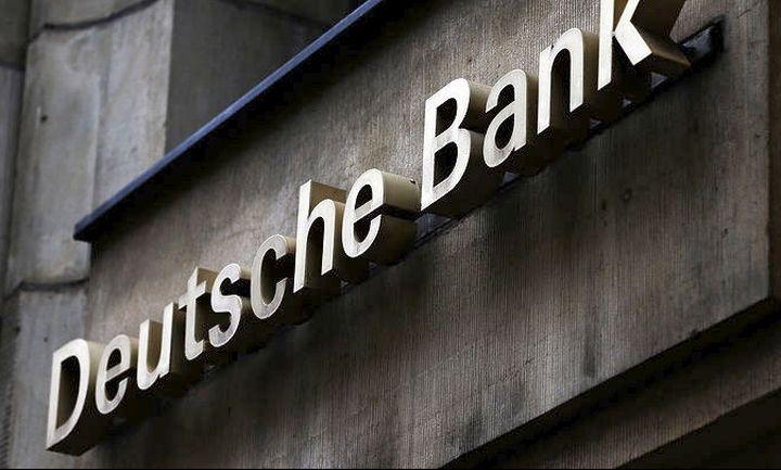 Deutsche Bank: Υπάρχουν ευκαιρίες πλέον στην Ελλάδα