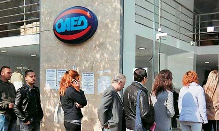 Μη επιδοτούμενοι άνεργοι: Πώς θα πάρετε τα 400 ευρώ