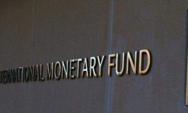 Πορτογαλία: Aποπλήρωσε ένα ακόμα μέρος από το δάνειο του ΔΝΤ