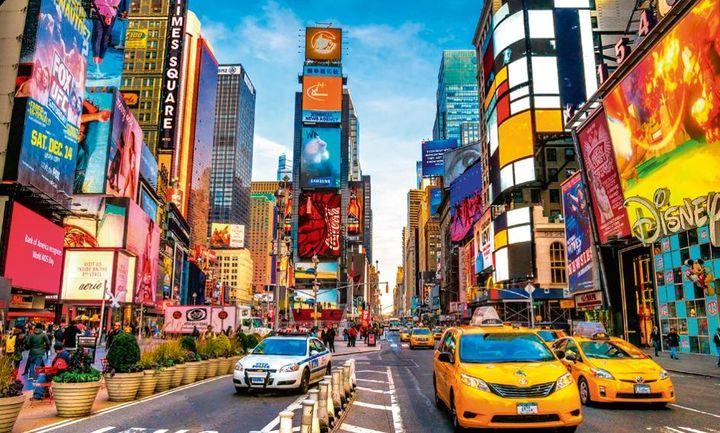 Πέντε μέρες στη Νέα Υόρκη για τέσσερις