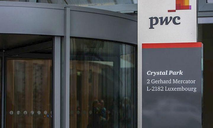 PWC: Από τον Αύγουστο, καμία χώρα της ευρωζώνης δεν θα είναι υπό την επιτήρηση του ΔΝΤ