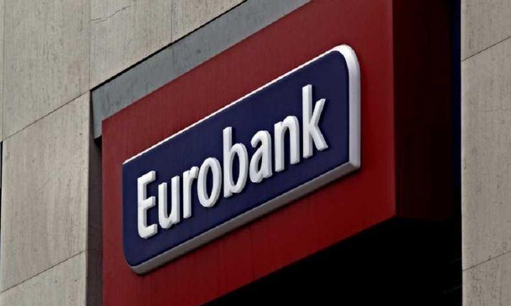 Eurobank: «Καλύτερη τράπεζα λιανικής» στην Ελλάδα