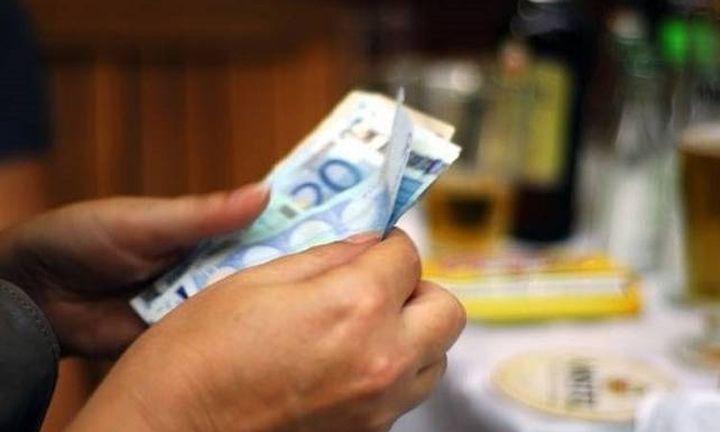 Πώς θα πάρουν το  μέρισμα οι δικαιούχοι με δεσμευμένους λογαριασμούς