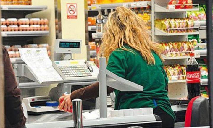 ΕΦΕΤ για επαπειλούμενη επιμόλυνση: Ποια είναι τα τρόφιμα που δεν πρέπει να αγοράσετε
