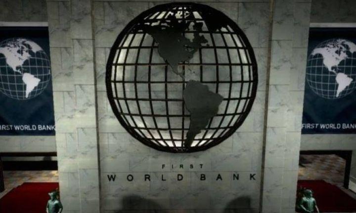 Παγκόσμια Τράπεζα: Οι επενδυτικές συμμετοχές του IFC σε ελληνικές εταιρείες