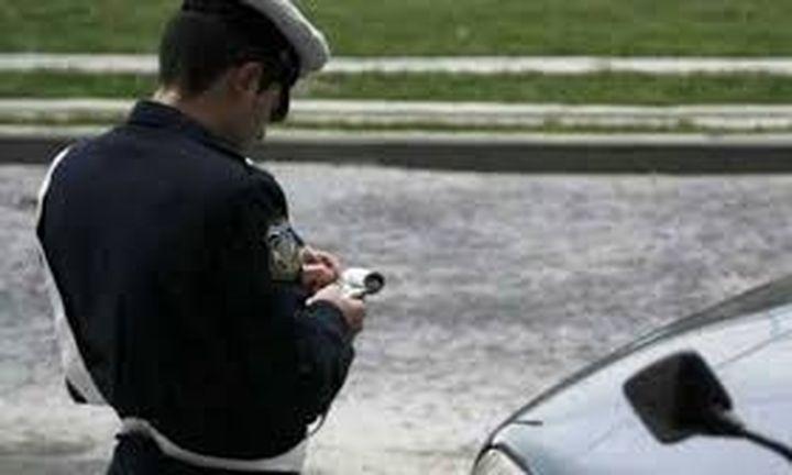 Ηλεκτρονικές κλήσεις από το νέο έτος στους παραβάτες οδηγούς