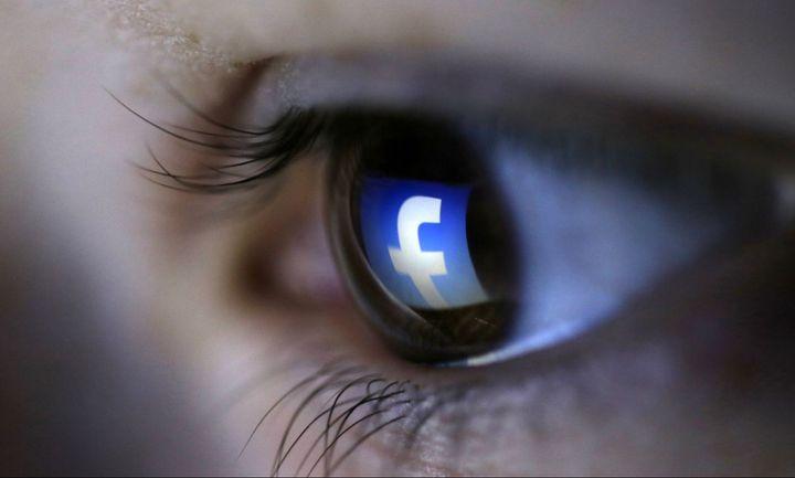 Η γερμανική Αρχή για τα καρτέλ κατά του Facebook