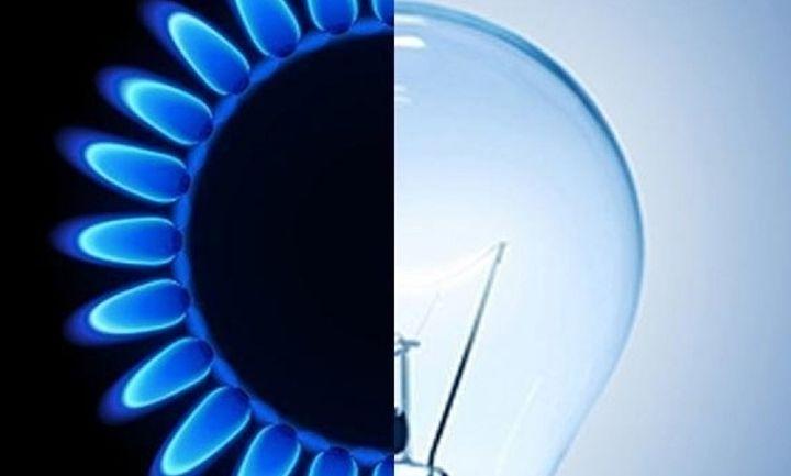 Ρεύμα και φυσικό αέριο όλα σε ένα