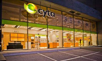 Wind και Vodafone διεκδικούν τη Cyta Hellas
