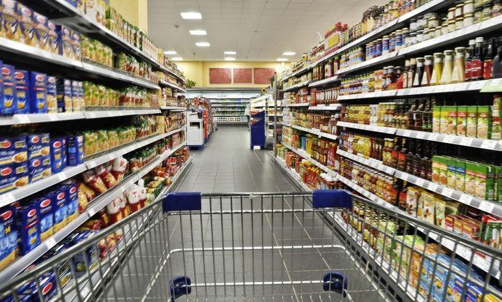 ΕΦΕΤ για ύποπτα προϊόντα: Η απειλή ισχύει μέχρι τις 25/12 για τα μεγάλα σούπερ μάρκετ