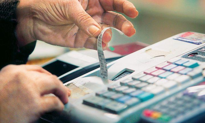 Έγγραφο ερώτημα για τον υπολογισμό του ΦΠΑ