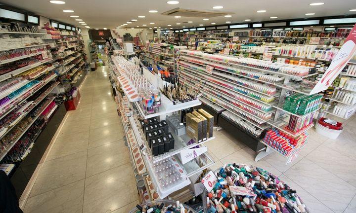 Ανοίξτε κατάστημα καλλυντικών και πληρώστε τον προμηθευτή μόνο όταν εισπράττετε