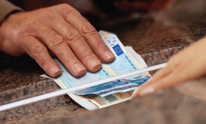 Εμβόλιμη πληρωμή 15.000 νέων συντάξεων στις 28 Δεκεμβρίου