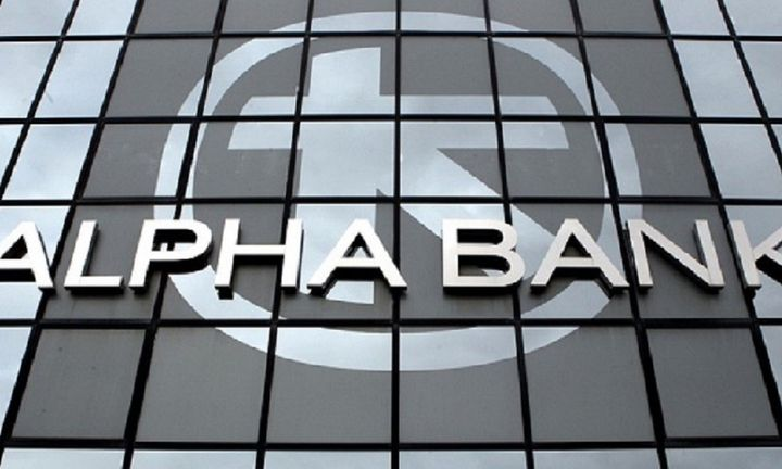Χρηματοδότηση σε ΜμΕ με την επέκταση της συμφωνίας Alpha Bank - ΕΤαΕ