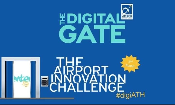 The Digital Gate II: Στην τελική ευθεία ο 2ος διαγωνισμός καινοτομίας και επιχειρηματικότητας