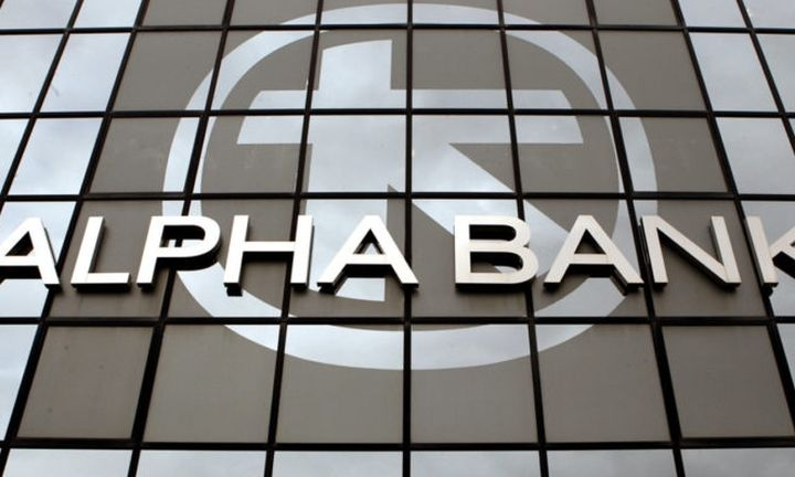 Alpha Bank: Χρηματοδότηση 200 εκατ. σε μικρομεσαίες