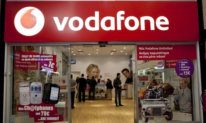 Συνεργασία Vodafone με το Φυσικό Αέριο Αττικής